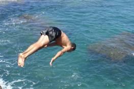 صورة: تنويه مهم من بلدية غزة للمواطنين بشأن السباحة في الأماكن الصخرية