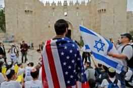 """مصدر أمني إسرائيلي: واشنطن تبحث عن """"أخطبوط دولي"""" وراء دعم المنظمات الست"""