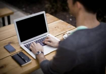 نصائح للتخلص من بياناتك على الإنترنت