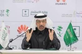 """""""هواوي"""" الصينية تفتتح أكبر متجر لها خارج الصين في الرياض"""