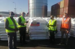السفير الروسي يُسلم مساعدات للفلسطينيين من خلال منظمة الأغذية العالمية