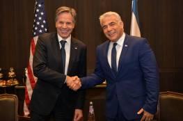 بلينكن يبحث مع لبيد أهمية وقف إطلاق النار بين الإسرائيليين والفلسطينيين