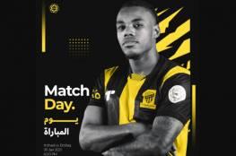 ملخص أهداف مباراة الاتفاق ضد الاتحاد في الدوري السعودي 2021