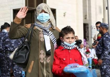غزة: إنهاء الحجر الصحي لـ 697 مواطنًا عادوا للقطاع
