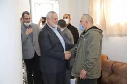 في ذكرى يوم الجريح الفلسطيني.. هنية يزور جرحى قطاع غزة في المشافي ..صور