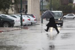 بلدية غزة تنشر إرشادات مهمة للمواطنين للتعامل مع المنخفضات الجوية