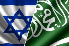 رسائل غير مباشرة من النظام السعودي إلى الجمهور الاسرائيلي وهذا ابرزها....