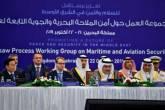 مسؤولة إسرائيلية تشارك في مؤتمر البحرين