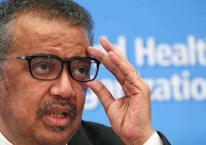 """منظمة الصحة العالمية تحذر: وباء كورونا """"أبعد ما يكون من نهايته"""""""