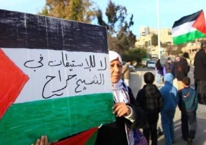 الأزهر يؤكد تضامنه مع أهالي حي الشيخ جراح بالقدس في نضالهم المشروع