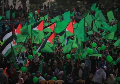 صور: جماهير حاشدة تشارك في مهرجان انطلاقة حماس بغزة