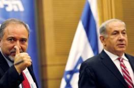 تقدم في المفاوضات بين ليبرمان ونتنياهو بشأن غزة وحماس