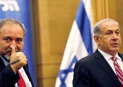 ائتلاف نتنياهو: ليبرمان يشترط إسقاط حكم حركة حماس في غزة