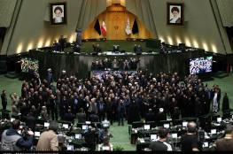 """البرلمان الإيراني يصنف البنتاغون """"منظمة إرهابية"""""""