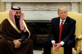 """رغم التنديد تدفع سراً """"صفقة ترامب"""".. بن سلمان لعباس: """"كن صبورًا سوف تسمع أخبارًا جيدة """""""