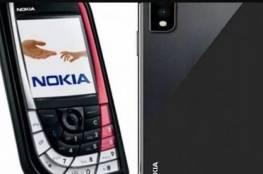 الدمعة .. نوكيا تعيد تقديم هاتف 7610 من جديد