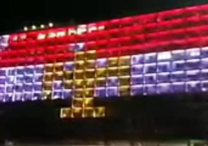 """بلدية """"تل أبيب"""" تتضامن مع مصر على طريقتها"""