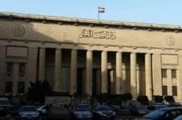 """مصر.. إحالة """"سفاحة الطالبية"""" إلى المحاكمة العاجلة"""