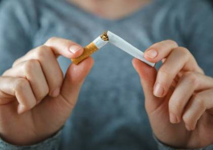 للإقلاع عن التدخين .. استعن بالليمون