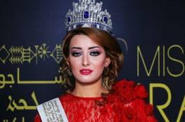 """ملكة جمال العراق السابقة تنتقد مانديلا ودعوات مقاطعة المسابقة في إسرائيل عبر رسالة """"حادة"""""""