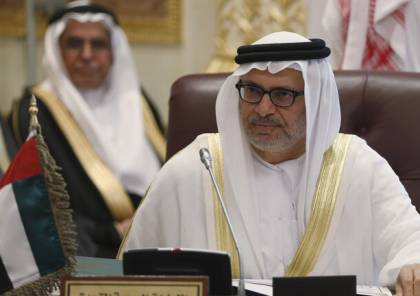الإمارات تؤكد دعمها لقيام دولة فلسطينية على حدود 67