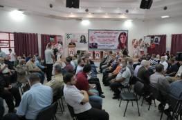 الشعبية بغزة تحتفي بتحرر جرار بمشاركة القوى الوطنية والإسلامية