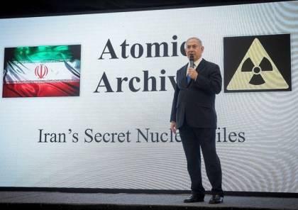 """""""إسرائيل دفينيس"""": السعودية أدركت أن القوة الإقليمية هي إيران وليست """"إسرائيل"""""""