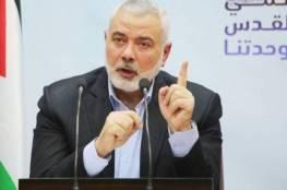 هنية يتهم الاحتلال بالتعنت ويؤكد المضي بقرار إنهاء الحصار