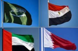 ضغوط متسارعة على الأردن لإتخاذ إجراء ضد قطر