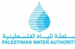 سلطة المياه: افتتاح المرحلة الأولى من مشروع الحد من التلوث الناجم عن المياه العادمة العابرة للحدود