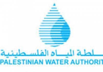 سلطة المياه تنهي تصميم وتركيب نظام المعلومات الجغرافي لإدارة توزيع المياه في بيت لحم