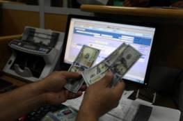 المالية بغزة تطلق خدمة استمارة الراتب الكترونياً للموظفين المتقاعدين