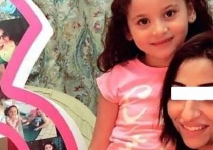 جريمة مروعة.. قتلت ابنتها لأنها بللت نفسها