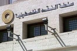 """""""النقد"""" تعلن عن خيارين لتأجيل أقساط القروض للموظفين في غزة والضفة"""