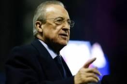 رسمياً .. فلورنتينيو بيريز رئيساً لريال مدريد حتى عام 2025