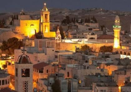 رئيس بلدية بيت لحم: ملتزمون بعدم التعامل مع الاحتلال تطبيقا لقرارات القيادة