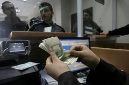 بريد غزة المركزي يصدر تعليمات لاستلام المنحة القطرية 100 دولار