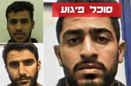 الشاباك: احباط عملية خطف خططت لها حماس بالضفة هذا الأسبوع واعتقال أفراد الخلية