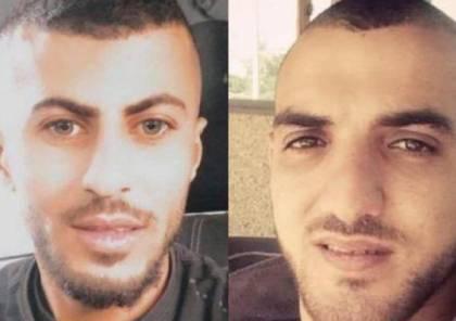 اصابات و 3 قتلى في جرائم اطلاق نار بالداخل المحتل
