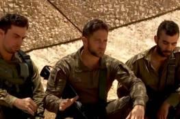لهذا السبب.. جندي أسير لدى حماس يتسبب بمحاكمة زملائه بالجيش الاسرائيلي
