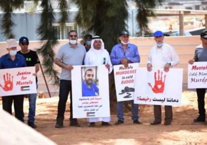 """تظاهرة قبالة مستشفى """"تل هشومير"""" احتجاجاً على إعدام مصطفى يونس"""