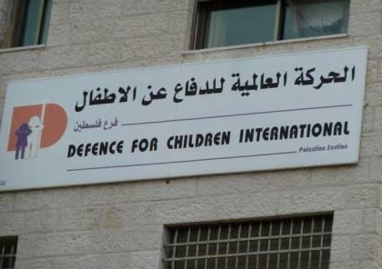 """الحركة العالمية للدفاع عن الأطفال قلقة لعدم تمكين طلبة عزون عتمة من تقديم امتحان """"التوجيهي"""""""