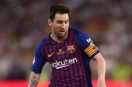 جماهير ريال مدريد ترشح ميسي للفوز بجائزة الأفضل في العالم