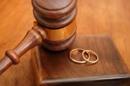 زواج عرفي بمكة ينتهي بسجن الزوجين