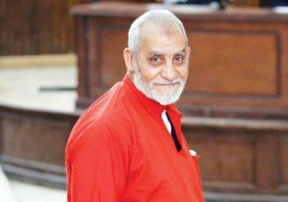 محكمة النقض في مصر تؤيد حكم المؤبد لمرشد الإخوان المسلمين محمد بديع