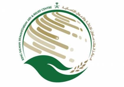 السعودية تقدم مساعدات طبية لفلسطين