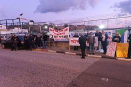 نتنياهو يتوجه الى قرية يركا العربية ضمن حملته الانتخابية واحتجاجات رافضة لزيارته