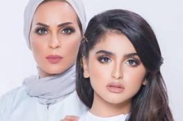 حلا الترك تحبس والدتها ... وأمها تستغيث بأحلام للتدخل