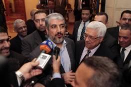 صحيفة: تقدم بملف صفقة الاسرى.. ومصر تسعى لترتيب لقاء بين الرئيس عباس وقيادة حماس