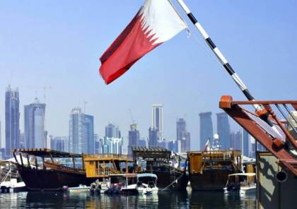 قطر: اعلان بومبيو من شأنه أن يعرقل مساعي السلام وآمال حل الدولتين